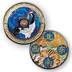 Compass Rose Geocoin 2014 - Protection