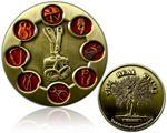 The Real Climb Geocoin Antique Gold