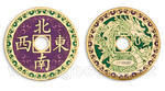 Chinese Dragon geocoin - zlato