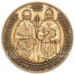 Cyril and Metodej Geocoin - Antique Bronze
