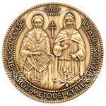 Cyril a Metoděj Geocoin - Antique Bronze