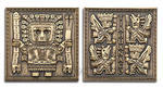 Tiahuanaco - Gateway of the Sun Geocoin - Antique Gold