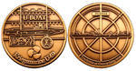 U-Boat Geocoin Antique Gold