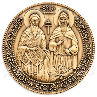 Cyril a Metoděj Geocoin - Antique Bronze - 1