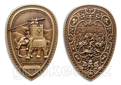 Hannibal Geocoin - Antique Gold LE