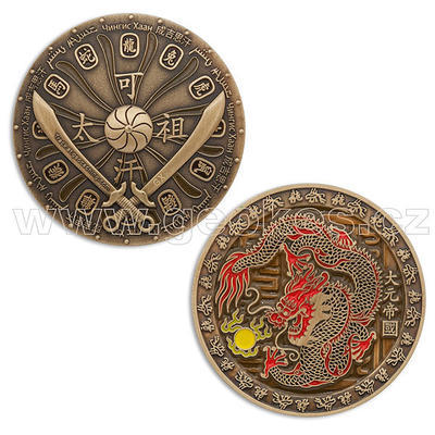 Khan Geocoin - ChangCheng