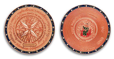 Mapamundi Geocoin Copper