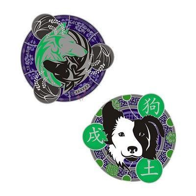 Rok psa - Year of the Dog  Geocoin - 1