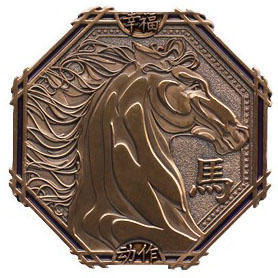Year of the Horse Geocoin - 1