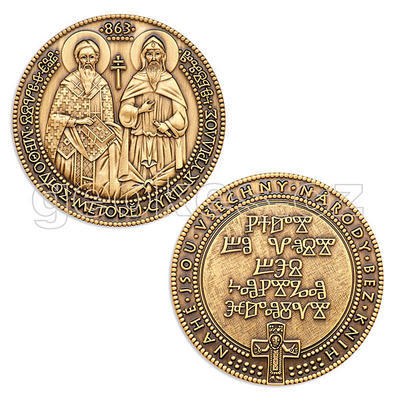 Cyril and Metodej Geocoin - Antique Bronze - 2
