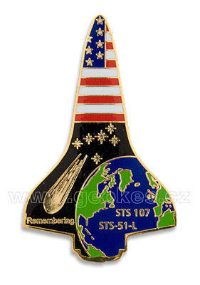 Space Shuttle geocoin - 2