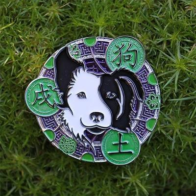 Rok psa - Year of the Dog  Geocoin - 2
