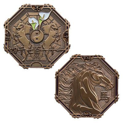 Year of the Horse Geocoin - 3