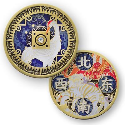 Compass Rose Geocoin 2014 - 5 set - 4