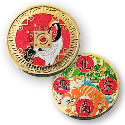Compass Rose Geocoin 2014 - 5 set - 5